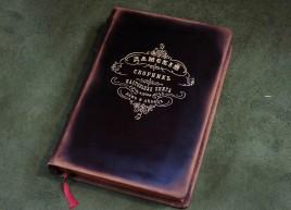 скачать сборник интересных книг торрент - фото 4